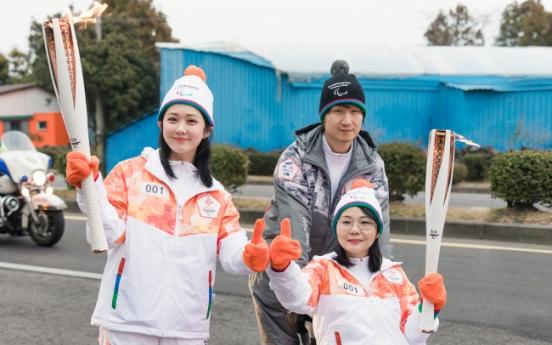 [PyeongChang 2018] Torch relay starts for PyeongChang Paralympics