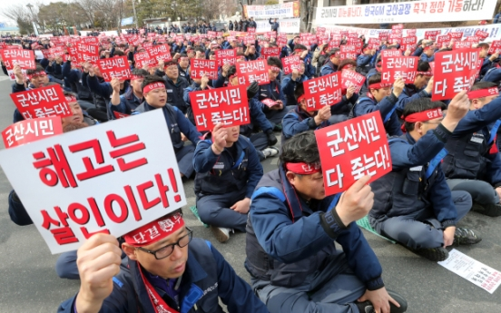 GM Korea's labor union to stage multiple strikes this week