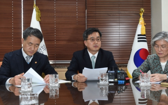 Seoul all out to counter US 25% tariff on steel imports