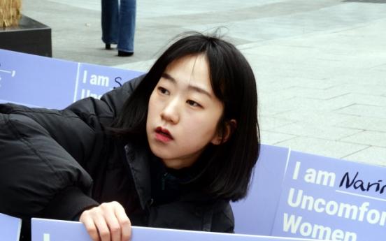 [Photo News] 'Uncomfort Women' project in Seoul