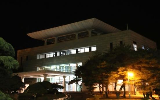 [팟캐스트](237) 남북 정상회담 성사, 성폭행 혐의자 된 안희정 전 충남지사
