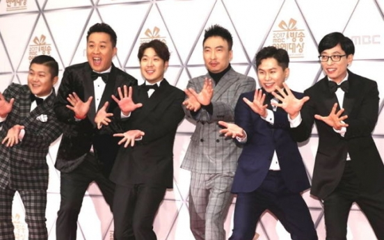 MBC's long-running show to conclude on March 31