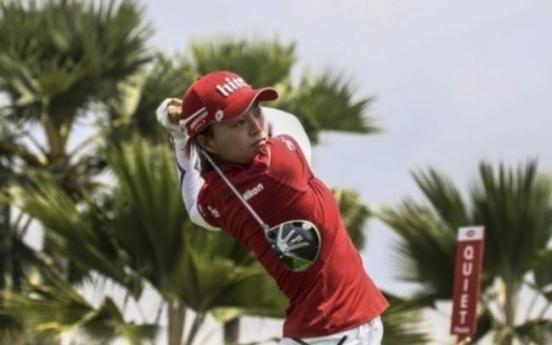 Korean LPGA rookie surprised with own quick start