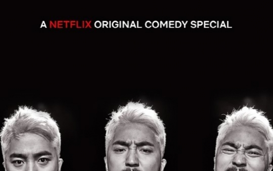 Yoo Byung-jae's comedy show set to launch on Netflix