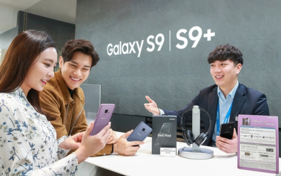 MWC phones hit Korean market Friday