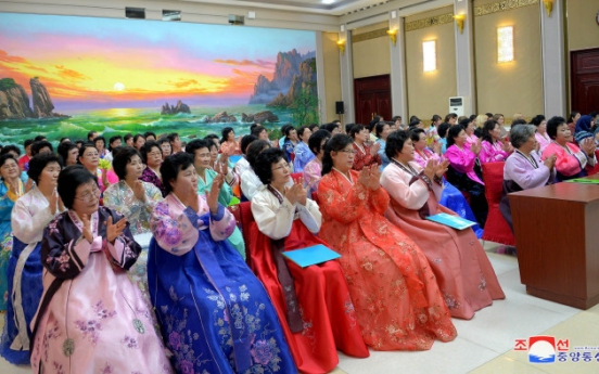 N. Korea claims to support women's rights