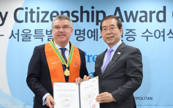 IOC President Thomas Bach becomes Seoul's honorary citizen