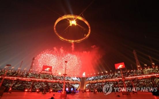'평창 감동 2막' 동계패럴림픽, 오늘 저녁 개막
