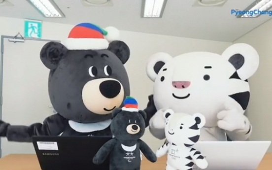 [PyeongChang 2018] Bye, Soohorang -- Bandabi takes over as mascot