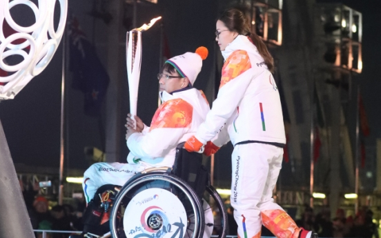 [PyeongChang 2018] PyeongChang Paralympic cauldron lighters decided hours before