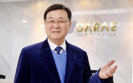 [IP in Korea] 'Technological progress will reduce IP gap among industries'