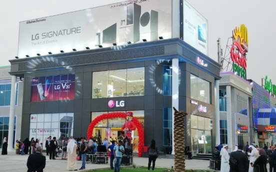 LG opens first premium brand shop in Kuwait
