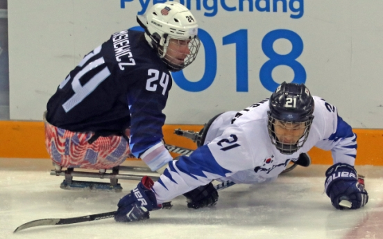 [PyeongChang 2018] Korean ice sledge hockey team falls 8-0 to US at PyeongChang Paralympics