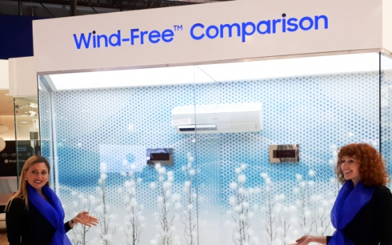 [Photo News] Samsung Wind-Free at MCE