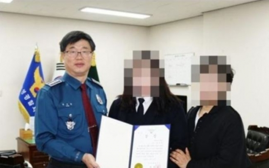 Female student awarded for helping arrest flasher