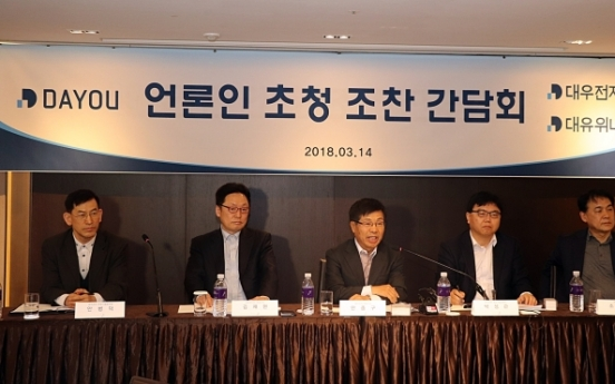 No plans to merge Dayou Winia and Daewoo: Dayou Group executive