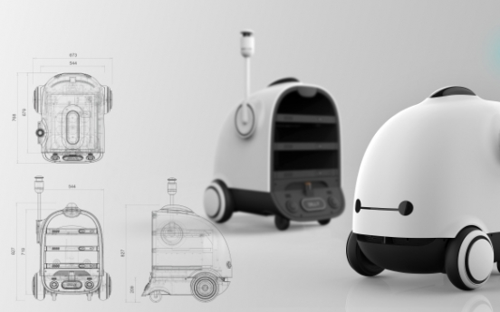 [Photo News] Food Delivery Robot