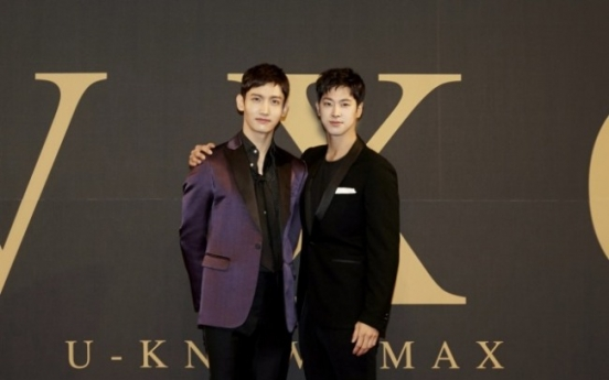 TVXQ to return with full-length album on March 28