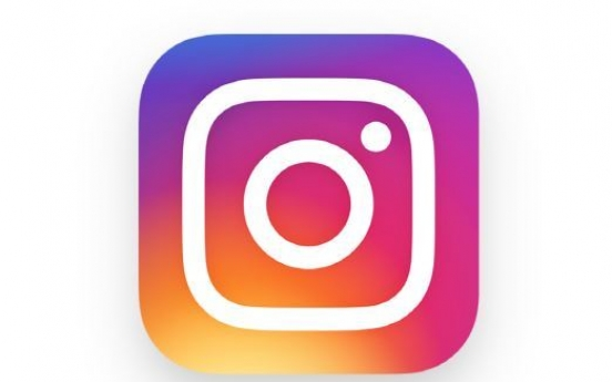 [Trending] #Instagram #socialmedia