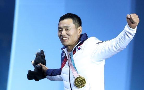 [PyeongChang 2018] Gold medal-winning skier to carry S. Korean flag at PyeongChang Paralympics closing ceremony