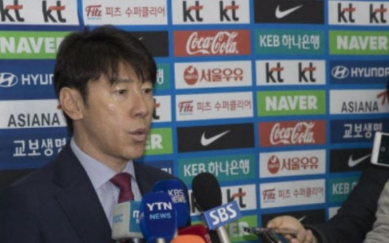 Korea football coach to use Son in two-striker system with various attacking options open