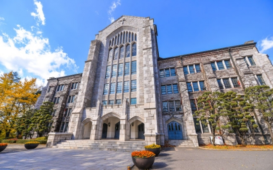 Ewha professors granted autonomy in student-scoring method