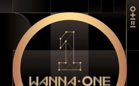 [Album review] Wanna One's ill-fated album
