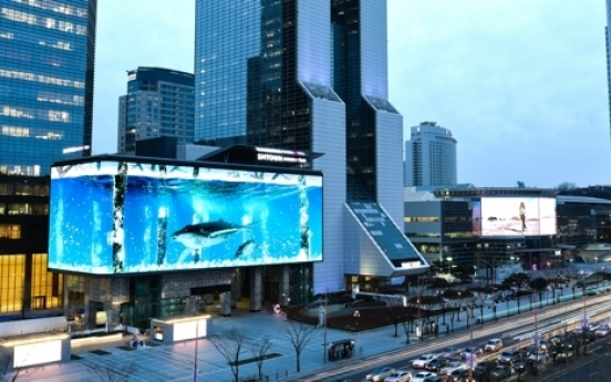 Coex to operate Korea's largest outdoor screen to feature K-pop content