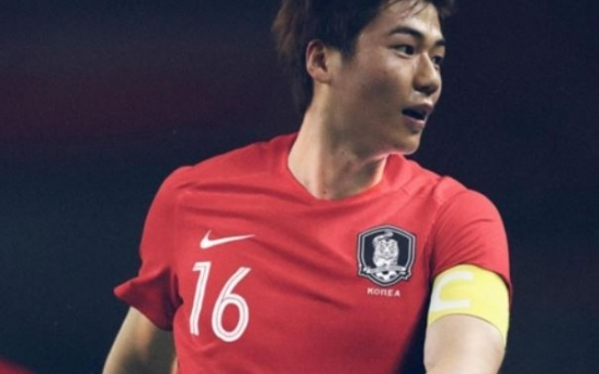 Korea unveils new kit for 2018 FIFA World Cup