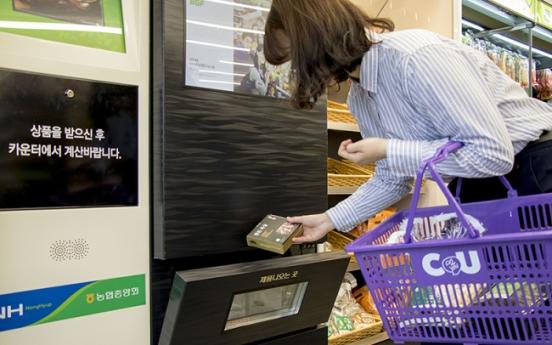 [Photo News] Meat Vending Machine