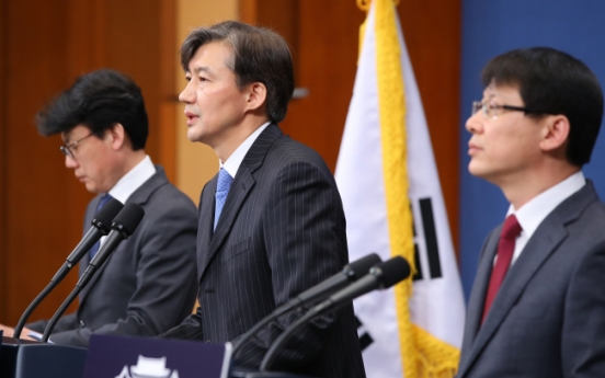 Moon's constitutional amendment calls for four-year two term presidency