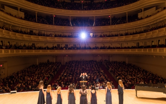 Dwight School Seoul students perform at Carnegie Hall