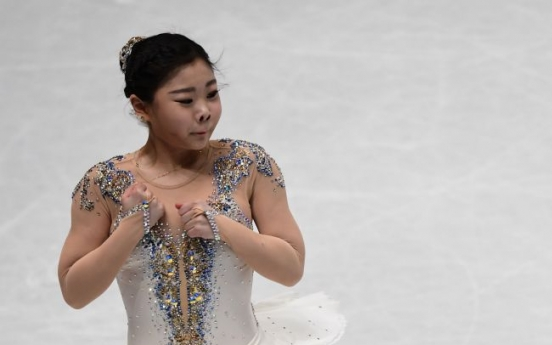 S. Korea loses entry in women's singles at next figure skating worlds