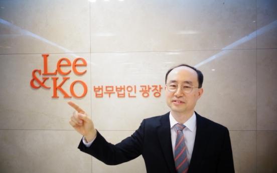 [IP in Korea] 'Trademark suits reflect contemporary public perception'