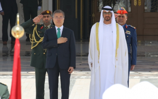 Leaders of S. Korea, UAE agree to upgrade ties, boost economic cooperation