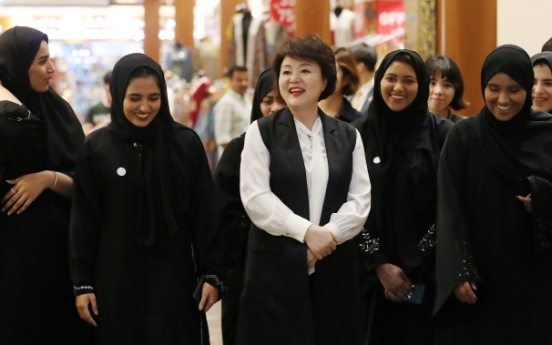 First lady hands out BTS autographed CDs to UAE students