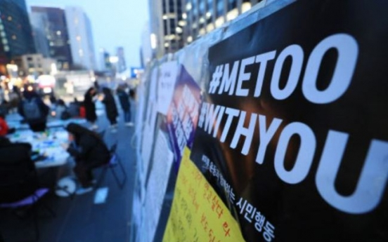 #YouToo response to #MeToo movement signals looming battle of the sexes