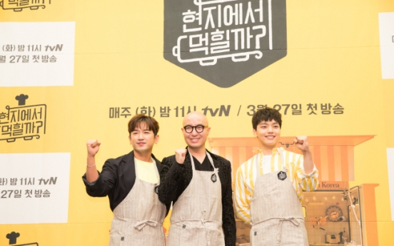 [Video] Celebrity trio's food truck challenge in Thailand