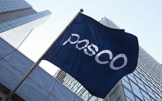 Posco's new bidding system to foster mutual development
