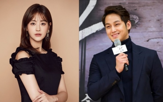 Oh Yeon-seo, Kim Beom confirm relationship