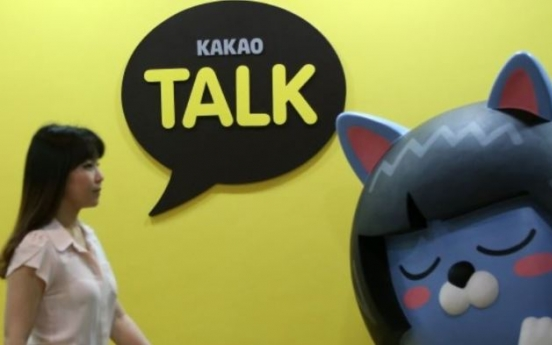Kakao to introduce music curation app for KakaoTalk