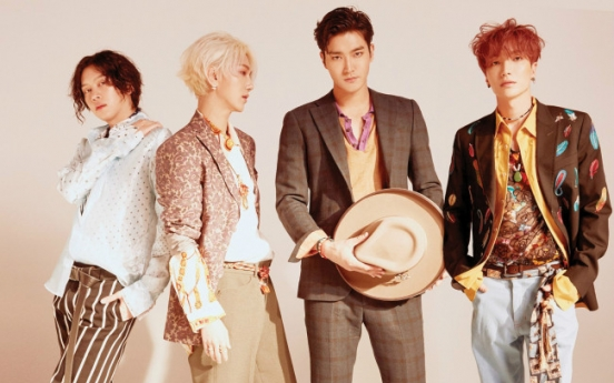 Super Junior's new single to feature foreign artists