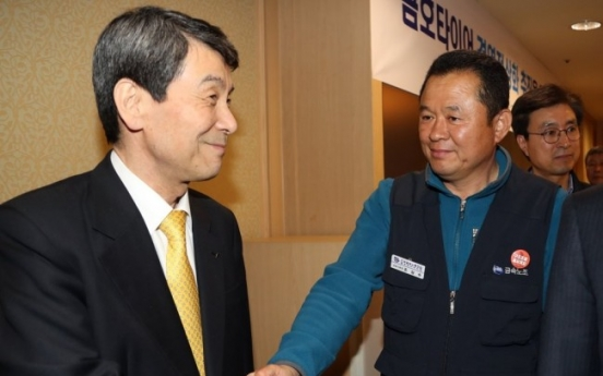 Kumho Tire's labor union agrees to Doublestar sell-off