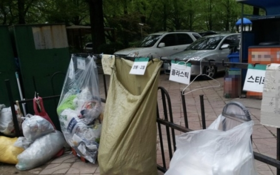 China's ban on trash imports causes major confusion, crisis