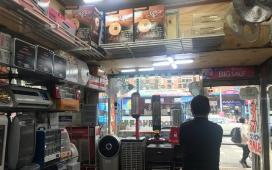 [Feature] Yongsan Electronics Market struggles to stay afloat