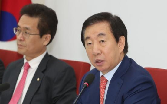 Liberty Korea Party proposes constitutional amendment