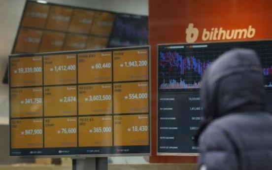 Cryptocurrency operators' profits soar in 2017: data