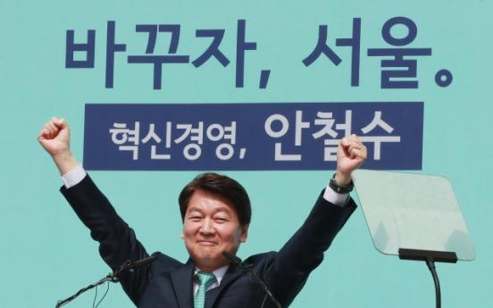 Ahn declares bid to run for mayor