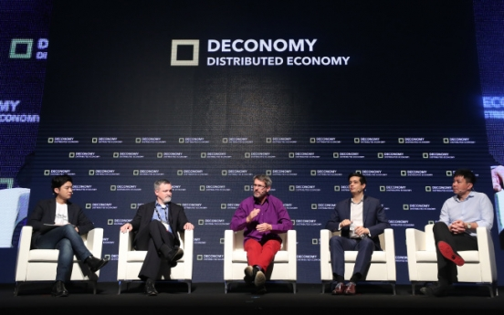 [Photo News] Future of digital currency