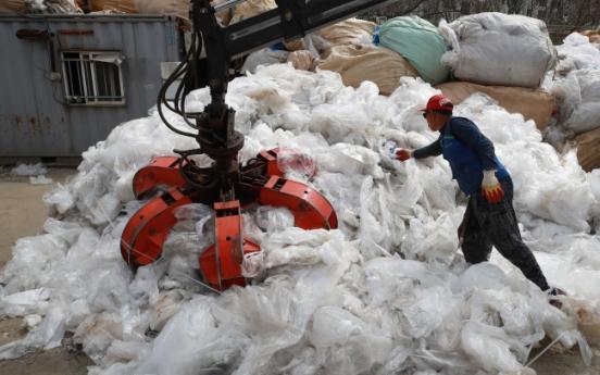 Korea expresses concern over China's ban on import of plastic waste: govt.